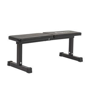 Fitness/Posilňovanie/Posilňovacie lavice/Rovné lavice vyobraziť